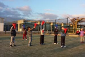 Escola Tennis Sant Lluís